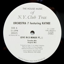 ORCHESTRA 7  ft. KATHEE : LOVE IN D MINOR PT. II