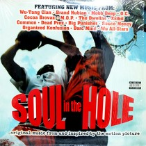 V.A. : SOUL IN THE HOLE